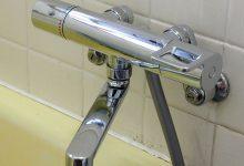 経年劣化著しかった浴室の水栓金具の交換に挑戦してみた